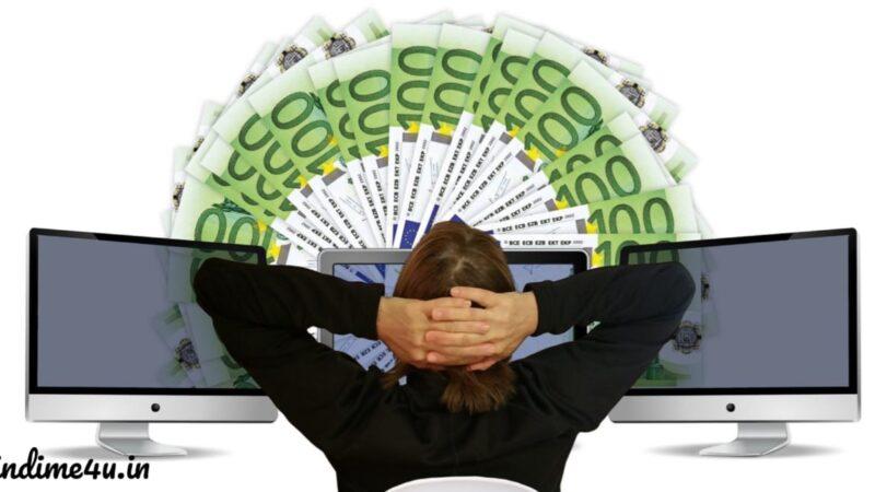 ऑनलाइन पैसा कमाने के 10 तरीके