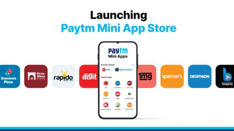Paytm Mini App Store क्या हैं, यह कैसे काम करता हैं ?