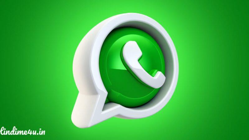 WhatsApp Business App क्या है और इसके Features क्या है ?